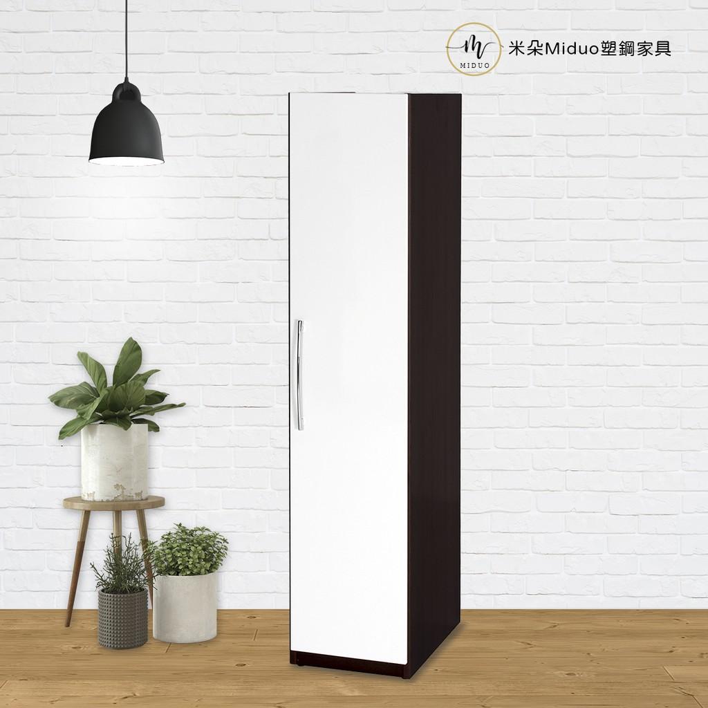 【米朵Miduo】1.4尺單門塑鋼衣櫃 衣櫥 防水塑鋼家具