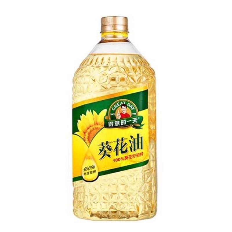 得意的一天 葵花油 3.5L