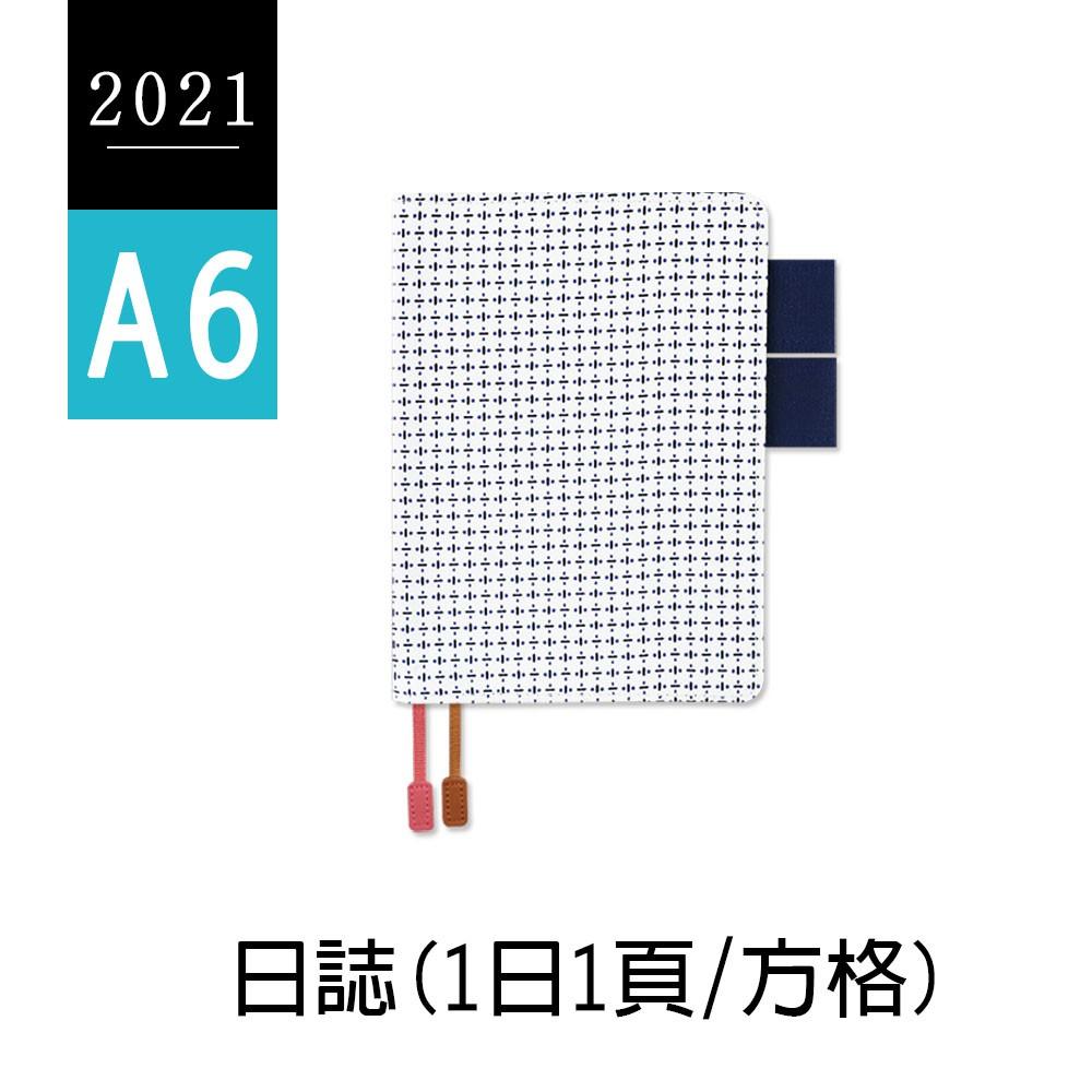 Creer 2021年A6/50K日誌/方格1日1頁/巴川紙日誌手帳/手札行事曆-01(CR-90077)