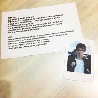 收藏品區 EXO 燦烈 伯賢 燦白 韓站 love drunk 1st 醉愛 特典 周邊 專輯 小卡 新北市