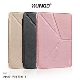 【西屯彩殼】XUNDD Apple iPad Mini 4 迪卡皮套 軟殼 保護套 保護殼 PU皮套