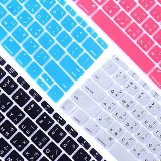 繁體注音 彩色 華碩 ASUS X555LB X555LF X555UJ X550VX X550JK 鍵盤保護膜 鍵盤膜 苗栗縣