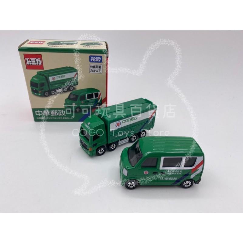 正版  Tomica 多美 台灣限定車 中華郵政 郵局車 郵務車