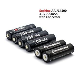 ✔️14500 AA 3號電池 3.2V 磷酸鐵鋰電池 鐵鋰電池 容量700mAh 4個附2個占位筒 攝影設備適用 臺北市