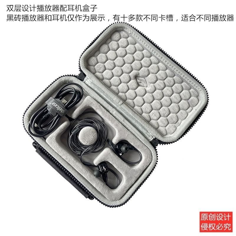 【現貨免運 優選】 適用iBasso艾巴索DX220 DX200 DX150播放器收納保護硬包袋套盒
