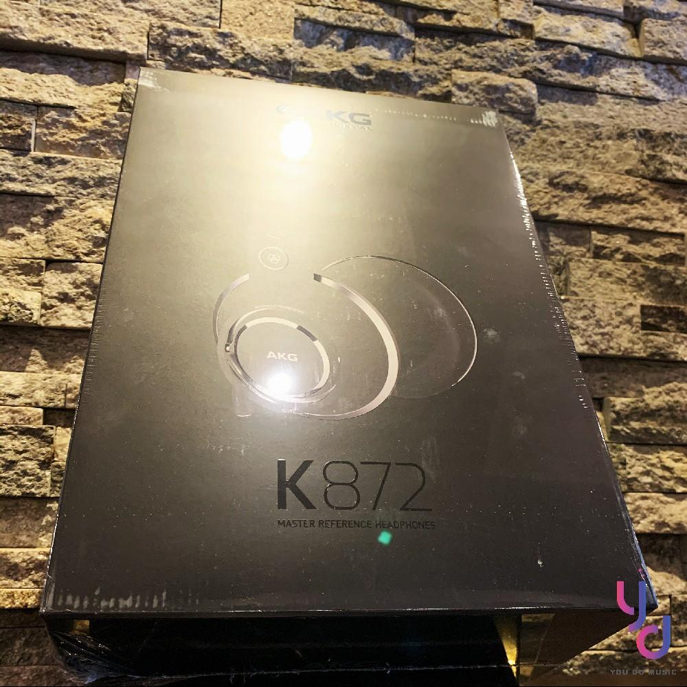 現貨供應 AKG K872 專業級 監聽 耳罩式 耳機 封閉式 錄音 混音 可換線 36 歐姆
