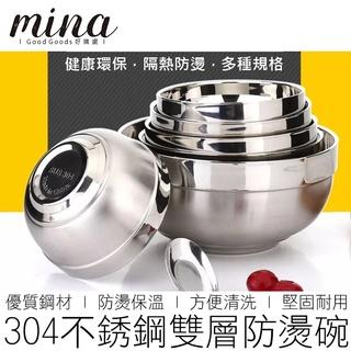 熱賣好物♀❐304不銹鋼白金碗 隔熱碗 防燙碗 雙層碗 白鐵碗 不銹鋼碗 廚具 廚房用品