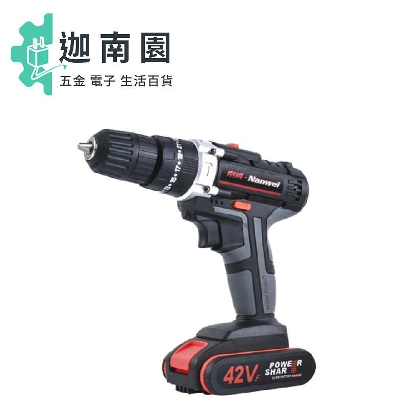 電動 工具