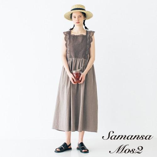Samansa Mos2 棉麻前蕾絲拼接背心洋裝-附襯裙(FB12L0H0580)