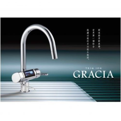TRIM ION 多寧 GRACIA 電解還元水機 (單台) ◆日本原廠【杏一】