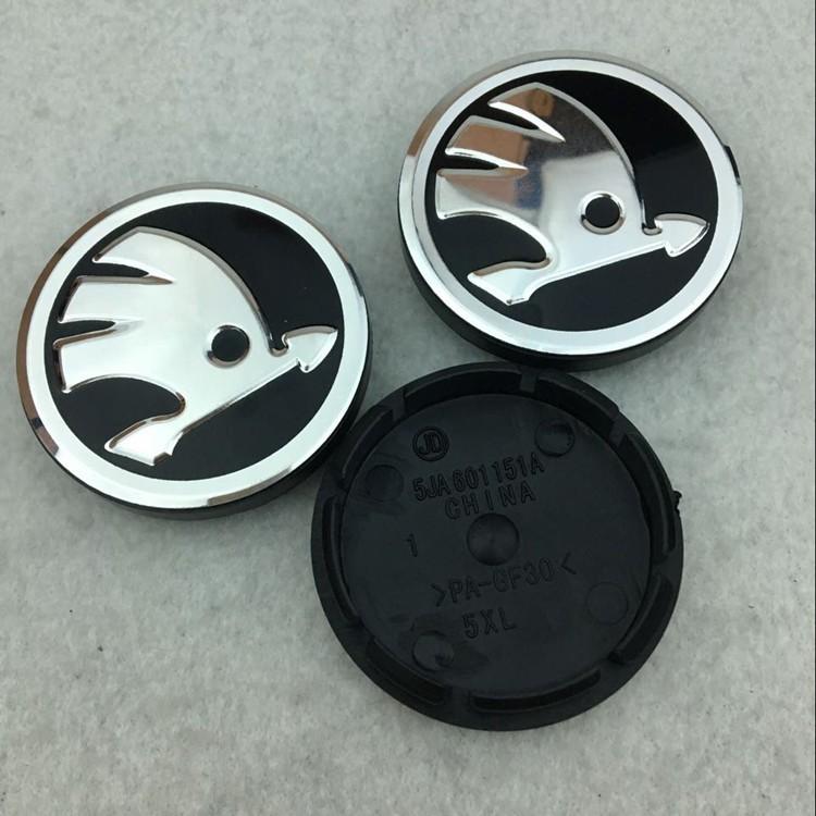 Skoda Alloy Wheel Emblem 56mm