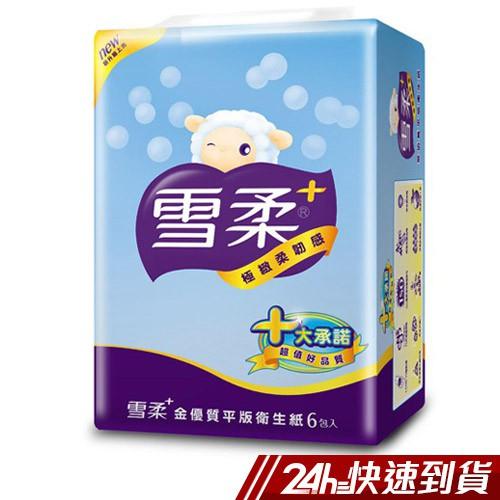 雪柔 平版衛生紙300張X6包/串 蝦皮24h