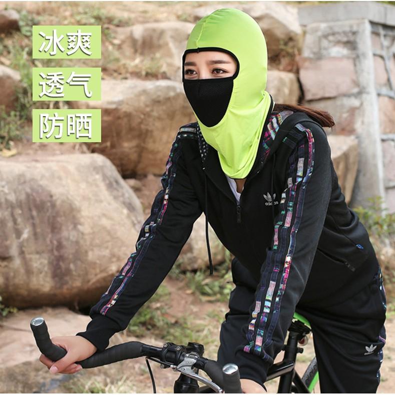 夏季戶外騎行面罩頭套臉基尼萊卡防風塵摩托車內膽護臉-Kshen