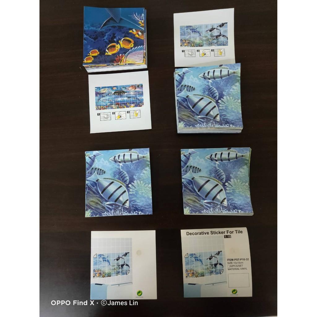 GS MALL 台灣製造 一組32入 磁磚裝飾拼圖貼紙 - 10X10公分 隨機出貨
