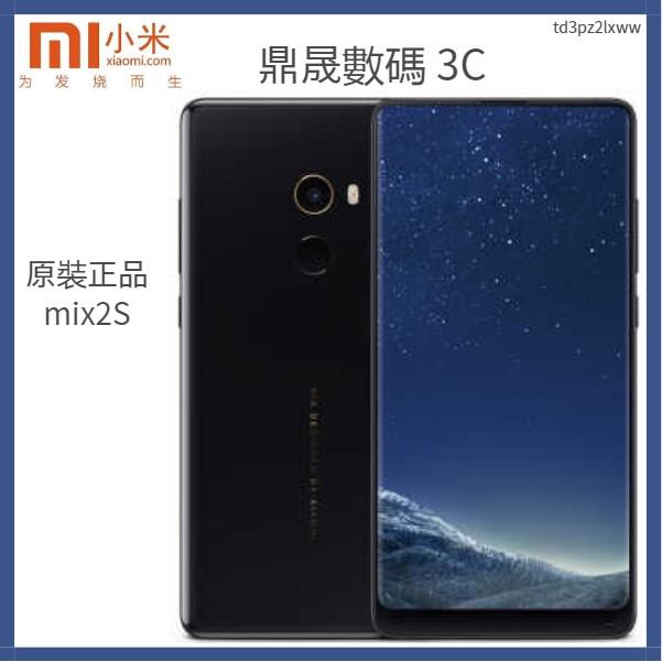 (現貨)二手小米mix2S手機 高通驍龍845全面屏無線充電 人臉 陶瓷