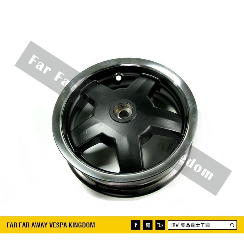 遠的要命偉士王國 Vespa PIAGGIO LX/LT/S/LXV 原廠 雙色 消光黑 電鍍色 輪框 一對 前輪 後輪