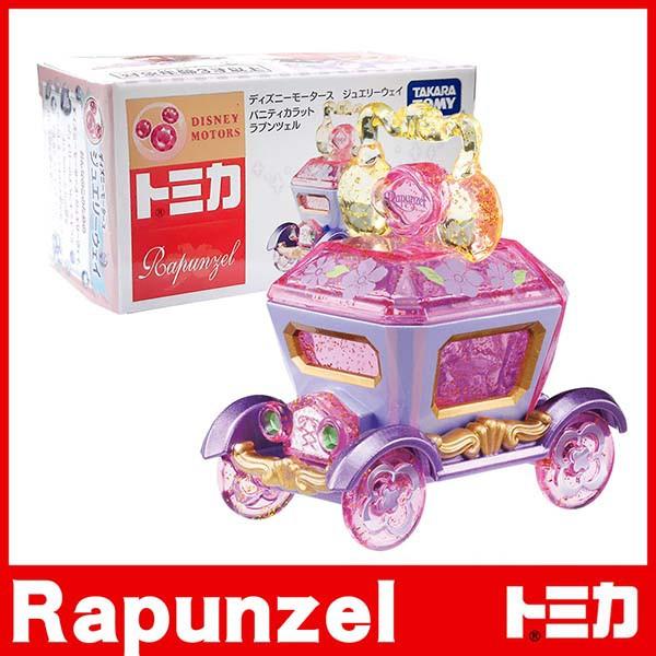 甜甜價玩具 【TOMICA】多美小汽車 迪士尼 珠寶系列 馬車 魔法奇緣 樂佩
