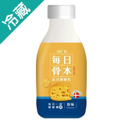 每日骨本起司優酪乳950ML/瓶【愛買冷藏】