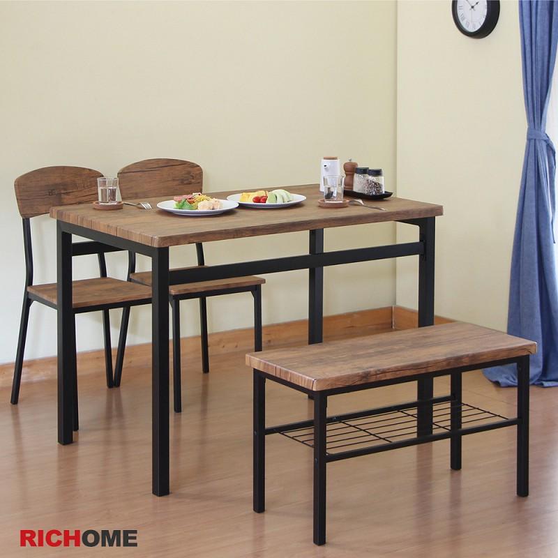 RICHOME  DS069 雅米餐桌椅組(一桌兩椅+一長凳)  brunch 一桌四椅 餐桌椅 早餐店 咖啡館 早午餐