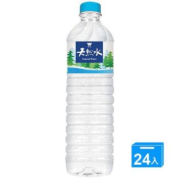 味全天然水560ml*24入/箱x2 宅配免運