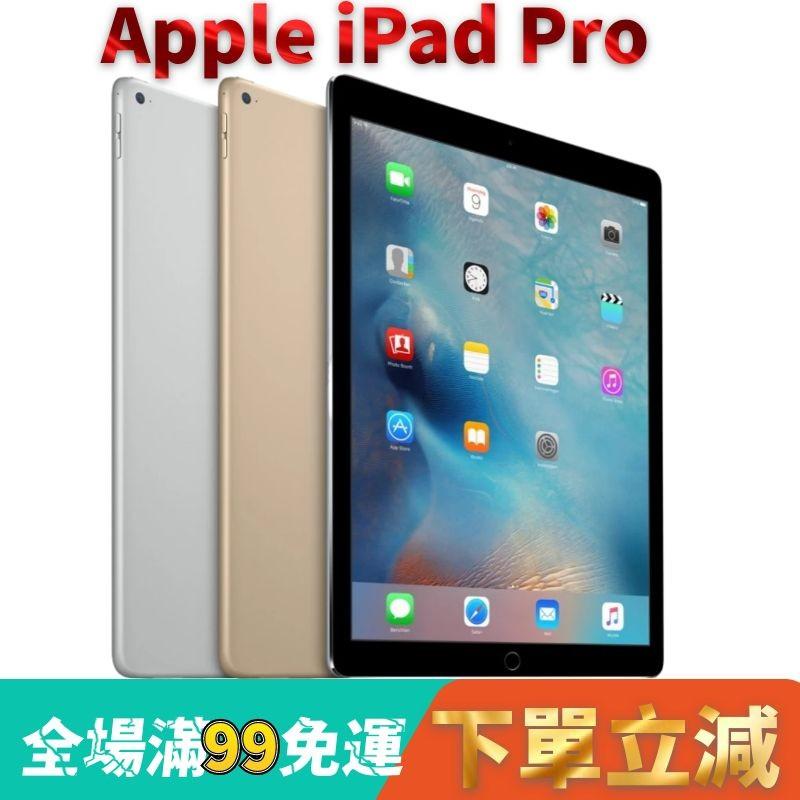 【福利品】蘋果 Apple iPad Pro 12.9吋 WI-FI LTE 4G版 等貨面交 二手ipad