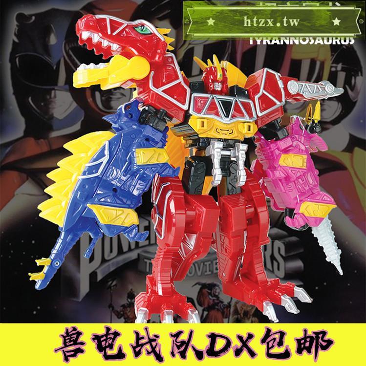 獸電戰隊強龍者DX強龍神三合一聲光盒裝變形玩具百獸戰隊合體機器//htzx.tw