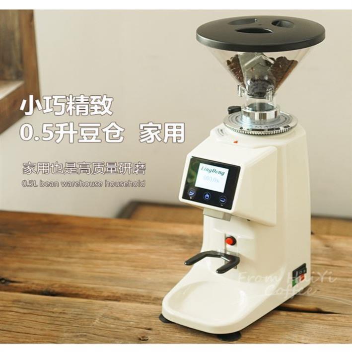 【現貨精品】意式電控定量磨豆機專業商用咖啡館電動磨粉機家用研磨機可選110V