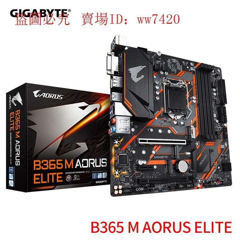 Gigabyte技嘉 B360MB365M AORUS ELITE小雕電腦吃雞游戲主板ITX現貨