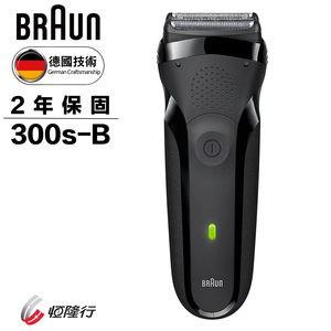 【德國百靈BRAUN】三鋒系列電鬍刀(黑)300s-B【贈面膜】