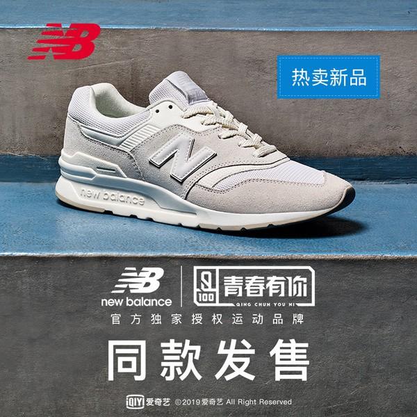 newbalance997 - 人氣推薦商品價格與折扣優惠-  6e85bf11af5e