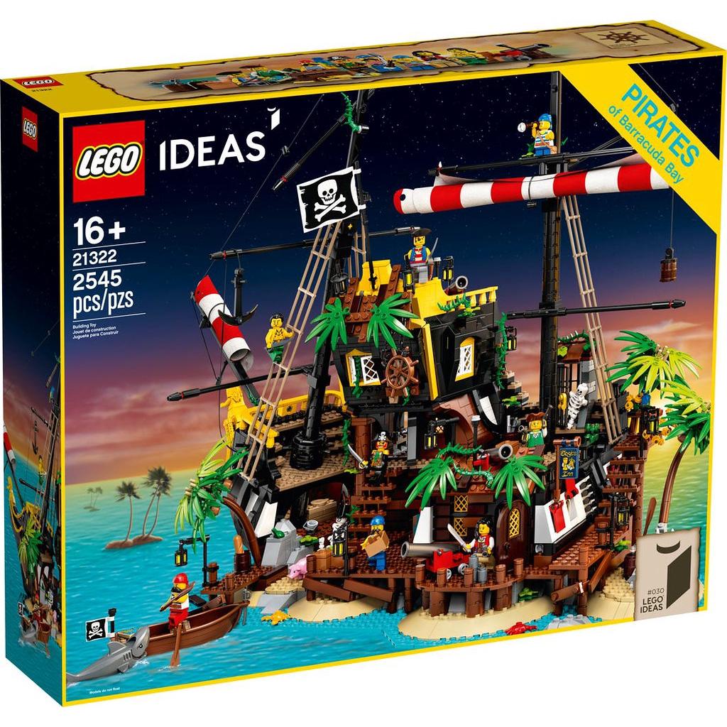 LEGO 21322 IDEAS系列 梭魚灣海盜【必買站】樂高盒組