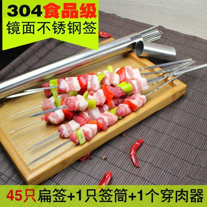 304不銹鋼燒烤籤子食品級不銹鋼扁簽羊肉串燒烤針烤串烤肉針工具