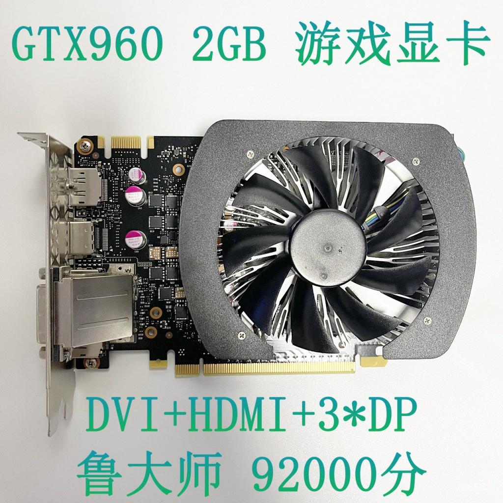【現貨 限時折扣】原裝 GTX1080 1070 1060 GTX960 980 760 750 台式電腦遊戲顯卡