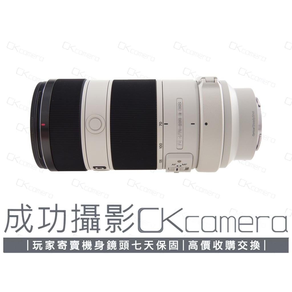 成功攝影 Sony FE 70-200mm F4 G OSS 中古二手 超值 防手震望遠變焦鏡 高畫質 公司貨 保固七天