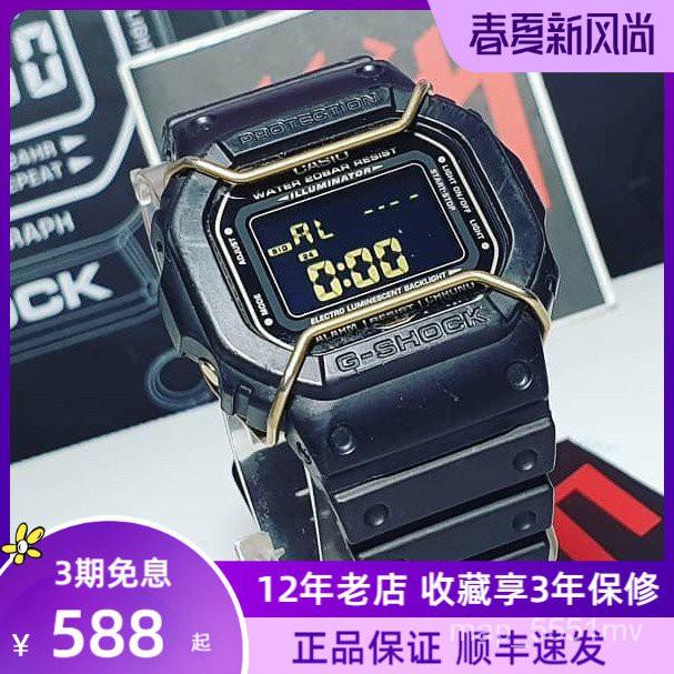 卡西歐手錶男CASIO 黑金方塊保險杠g-shock運動男錶DW-5600P-1