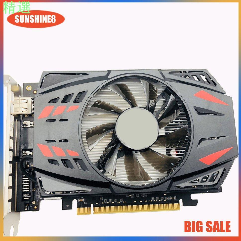 精選專業GTX1050TI 4GB DDR5顯卡128Bit HDMI DVI VGA GPU