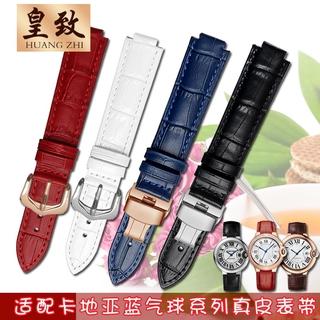 真皮手表帶女 適配卡地亞CARTIER藍氣球系列表鏈男 凹凸接口配件