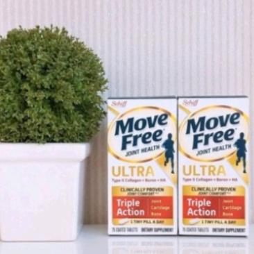【買2送1】快速出貨 熱銷 益節白瓶  Move Free益節白瓶 UC2 UCII 加強型迷你錠 軟骨75片