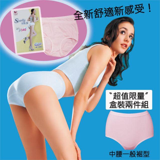 華歌爾  棉質內褲 伴蒂內褲 中腰三角褲 棉質中腰內褲  NS3122Q  M-LL  2件特價包