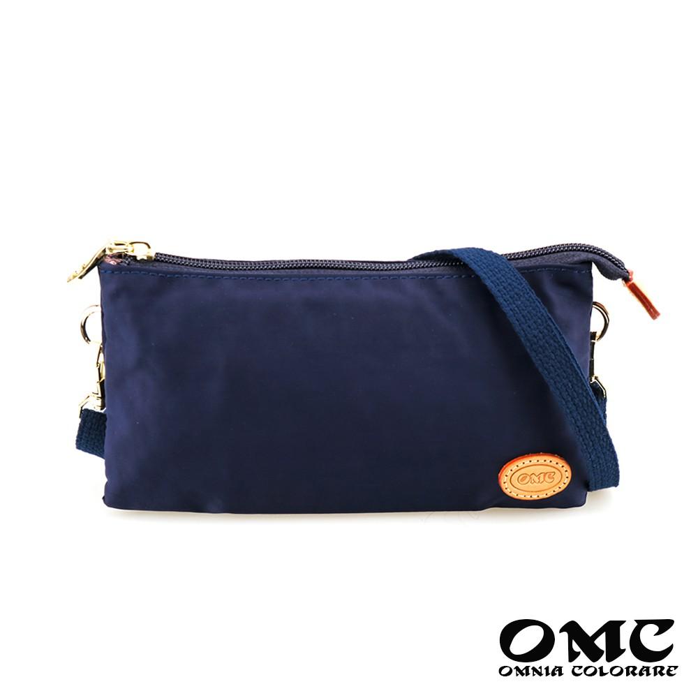 【OMC】輕便貼身手拿包斜背包-深藍
