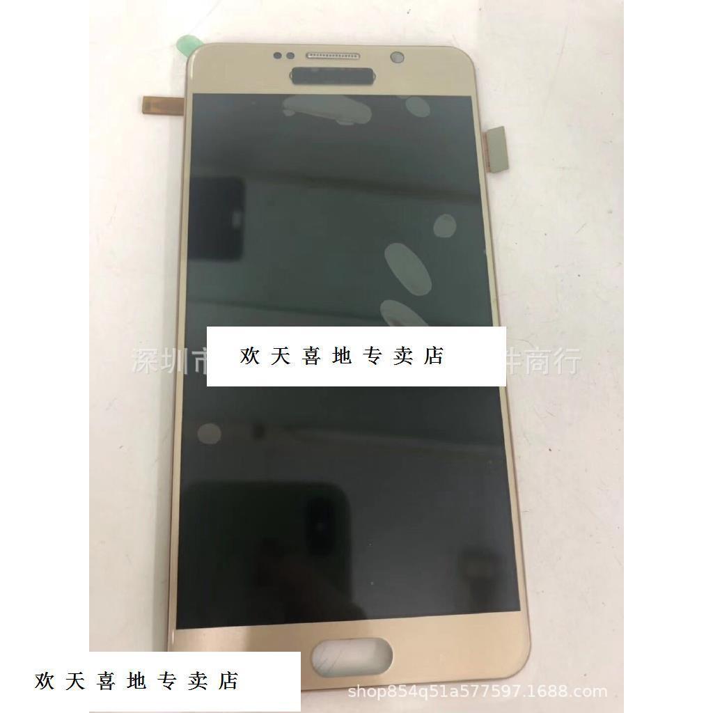 適用三星NOTE5屏幕總成N920液晶顯示屏手機內外觸摸屏國產LCD