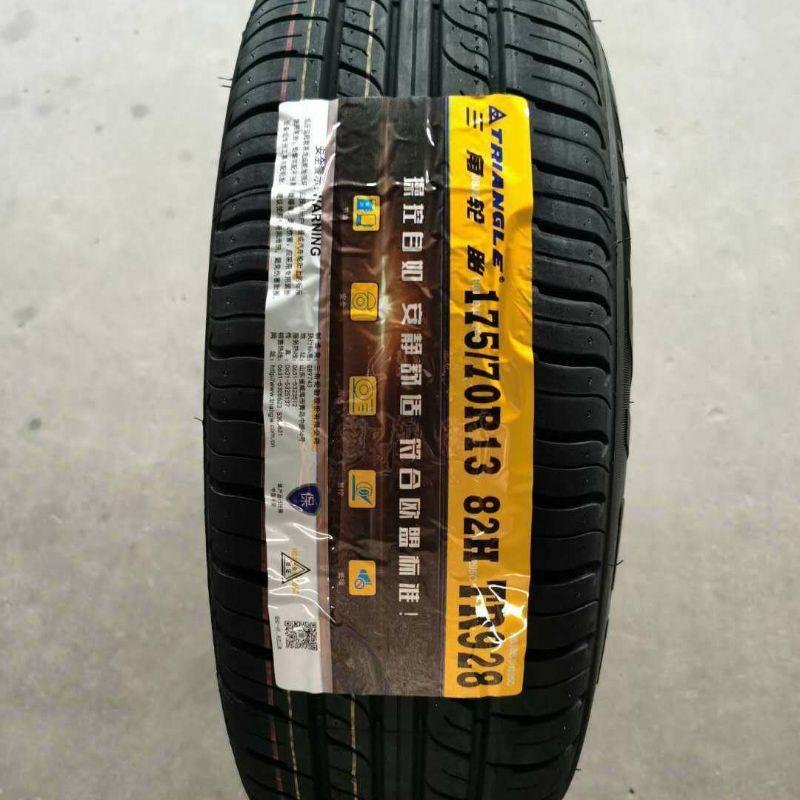 tercel vios 適用 175/70R13輪胎 全新