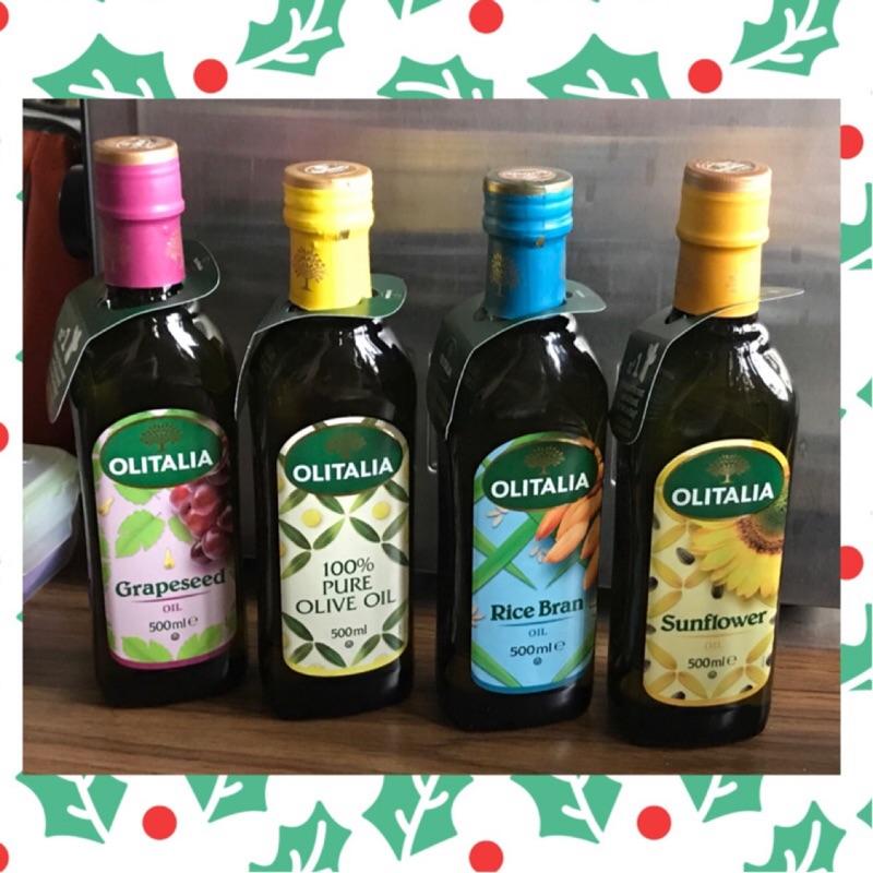 Olitalia 義大利奧利塔 葡萄籽油/純橄欖油/玄米油/頂級葵花油/芥花油/特級初榨橄欖油