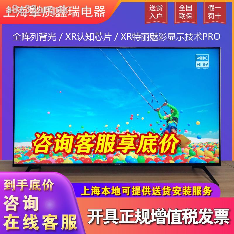 Sony/索尼 XR-75X95J 75寸液晶電視55/85/65X9500H 75X90J X9000H