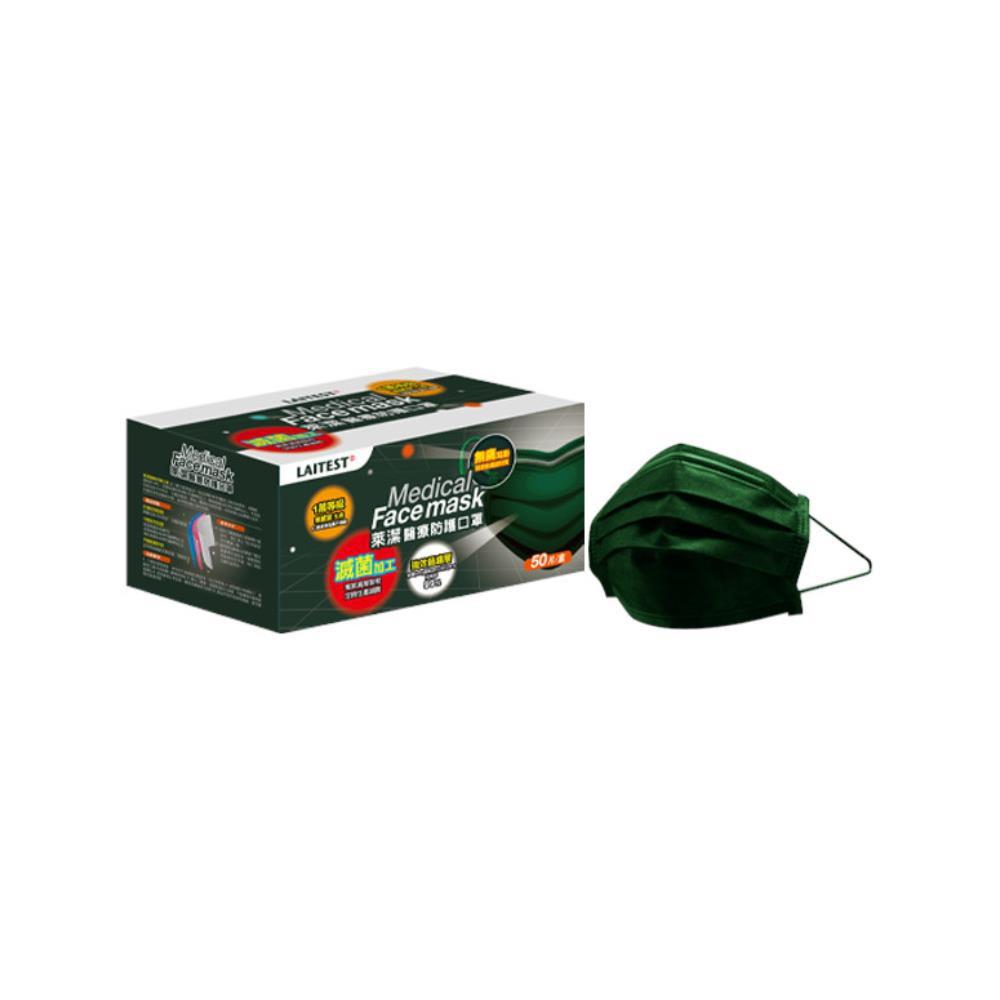 萊潔 醫療防護成人口罩-軍墨綠(50入/盒裝)