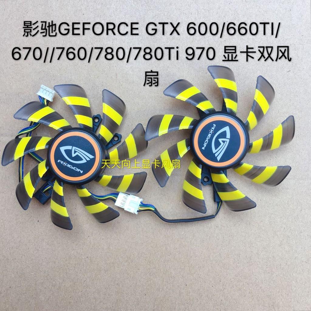 免運 影馳GEFORCE GTX 600/660TI/670//760/780/780Ti 970 顯卡雙風扇