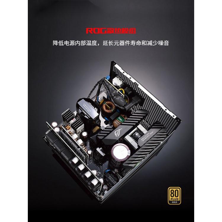 現貨速發 顯卡 獨立顯卡 主板 ROG台式機電腦電源主機雷鷹華碩適用RTX3070TI/3080/3090顯卡