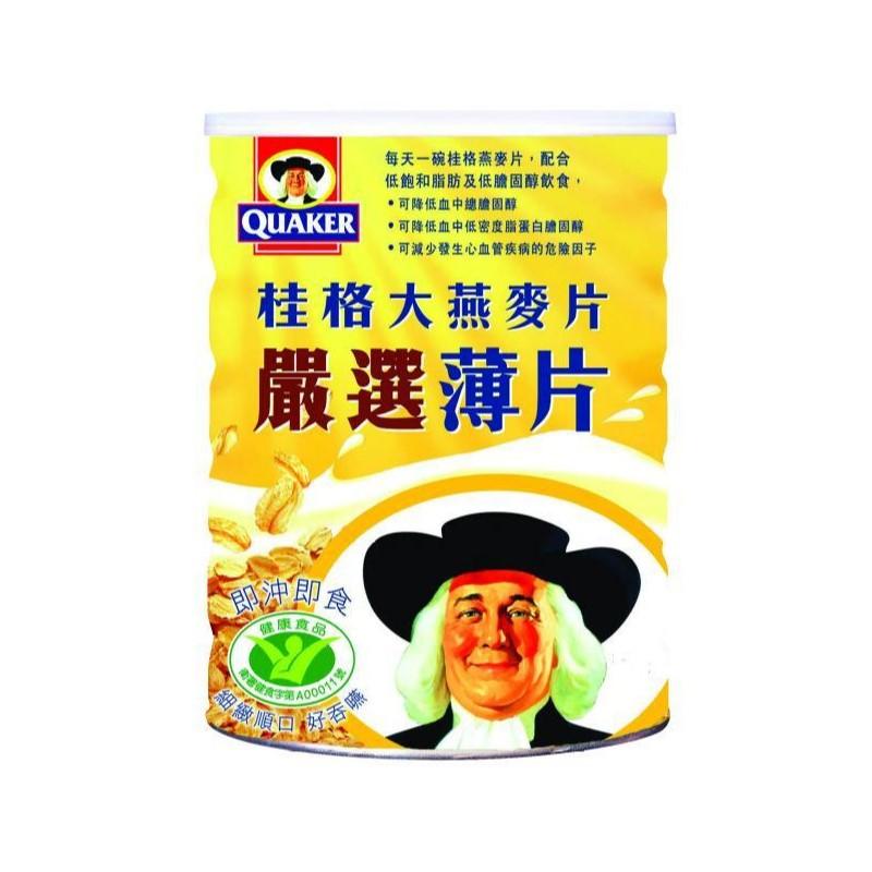 桂格大燕麥片嚴選薄片 800g/罐  【大潤發】