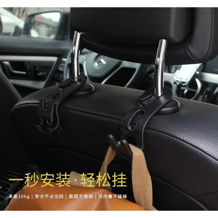 汽車 折疊掛勾 椅背 頭枕 掛鉤 掛勾 摺疊 收納 車載 車用 (1入)