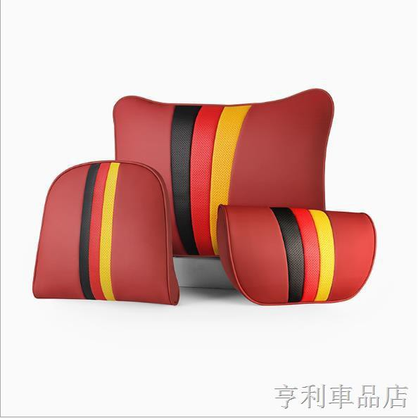 ☍✹【現貨-免運】 BMW 寶馬全新NAPPA膚感皮汽車頭枕 護頸枕 頭枕 賓士 AUDI TOYOTA HONDA